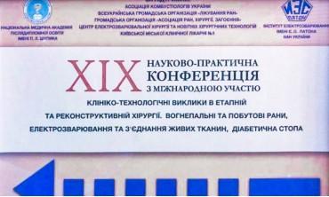 Мониторинг АБ-резистентности в Украине 2018-19