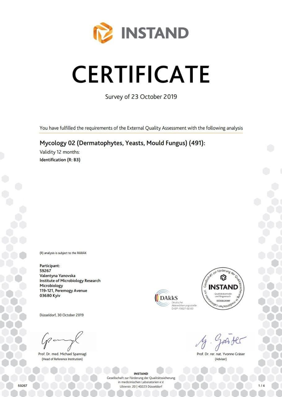 Сертифікат про успішне проходження зовнішньої оцінки якості за системою INSTAND (Німеччина) 2019