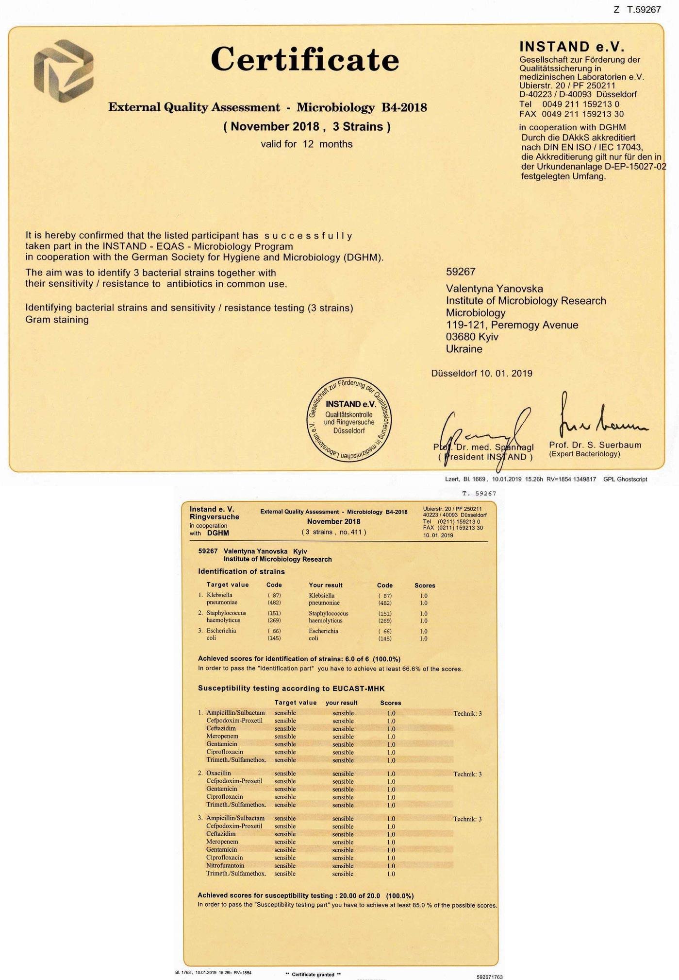 Сертифікат про успішне проходження зовнішньої оцінки якості із бактеріології. INSTAND, Німеччина
