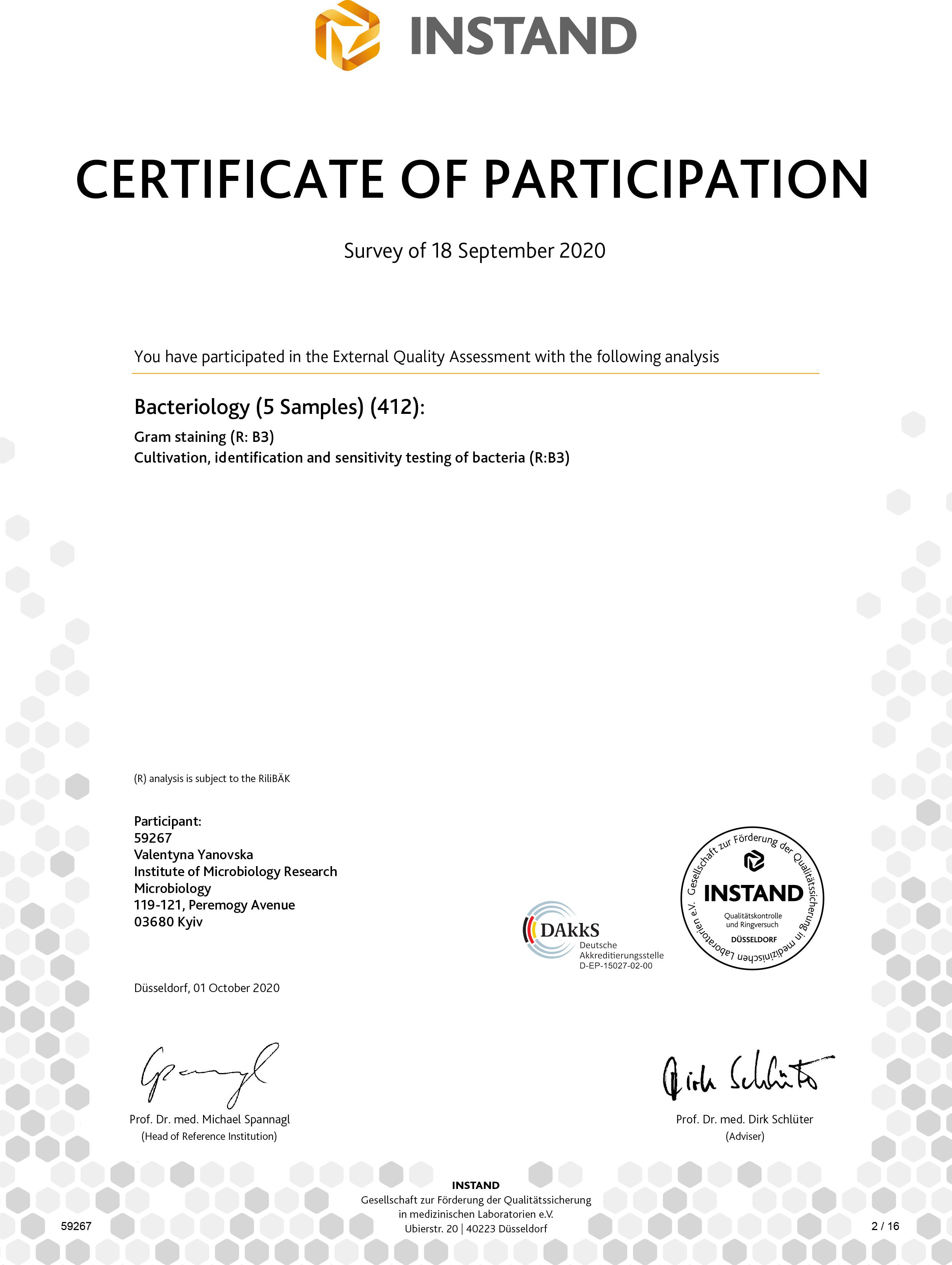Сертифікат про успішне проходження зовнішньої оцінки якості за системою INSTAND (Німеччина) 2020