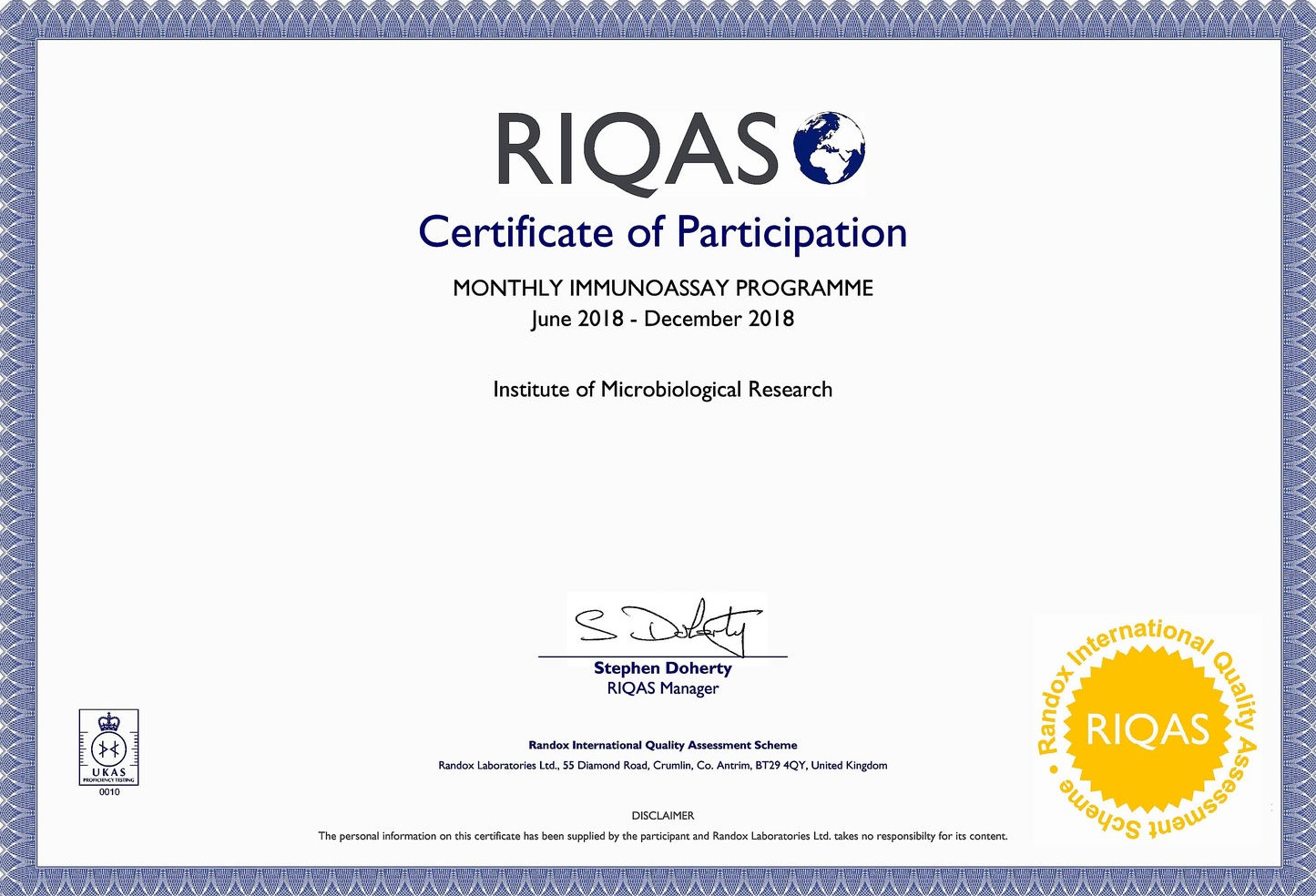 Сертифікат про успішне проходження зовнішньої оцінки якості із імунології. RIQAS, Великобритания.