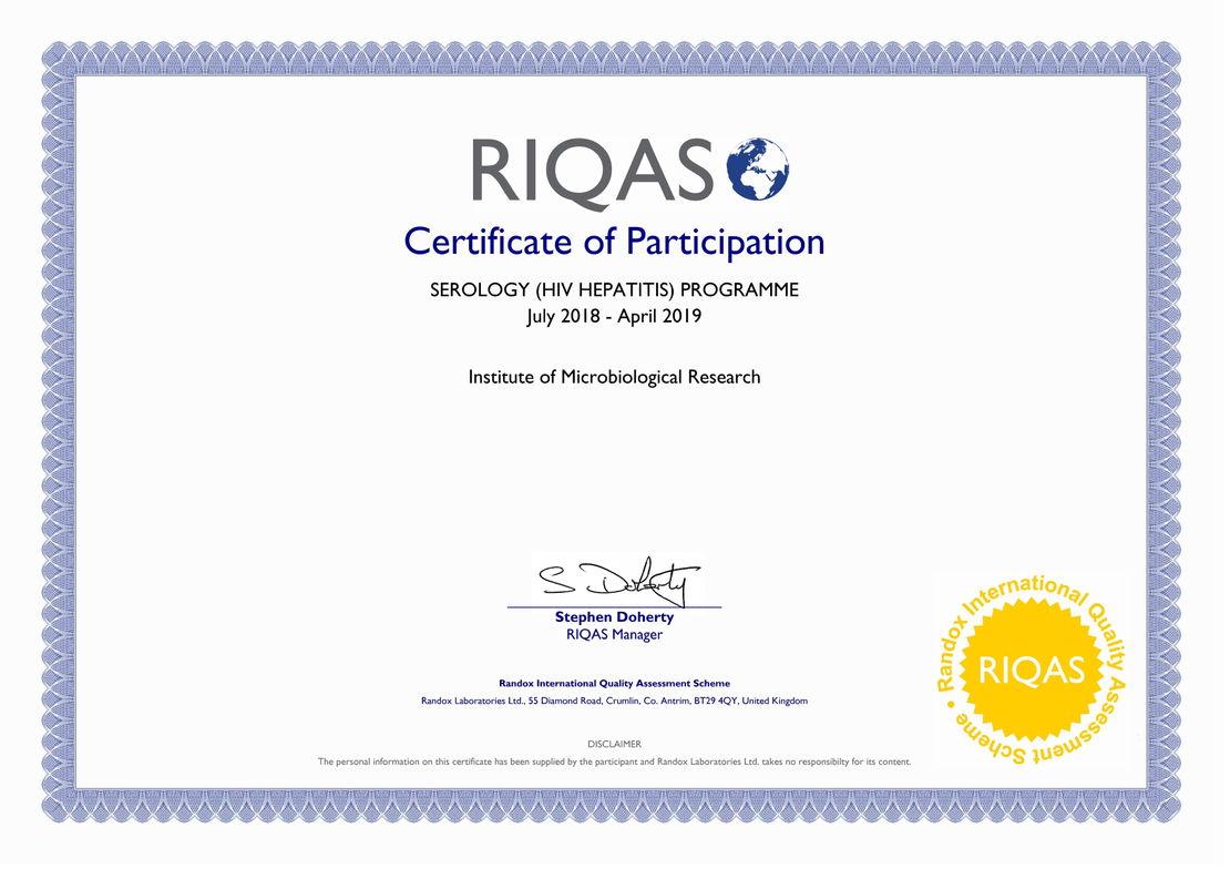 Сертифікат про успішне проходження зовнішньої оцінки якості із серології (гепатити). RIQAS, Великобритания.